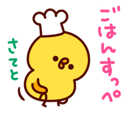 ankoromochi no ibarakiben2 sticker #6920000
