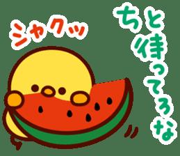 ankoromochi no ibarakiben2 sticker #6920001