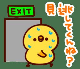 ankoromochi no ibarakiben2 sticker #6920004