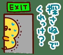 ankoromochi no ibarakiben2 sticker #6920005