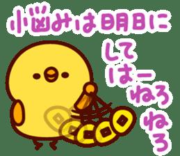 ankoromochi no ibarakiben2 sticker #6920006