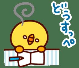 ankoromochi no ibarakiben2 sticker #6920008