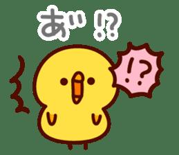 ankoromochi no ibarakiben2 sticker #6920016