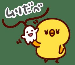 ankoromochi no ibarakiben2 sticker #6920017