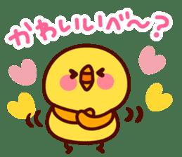 ankoromochi no ibarakiben2 sticker #6920019