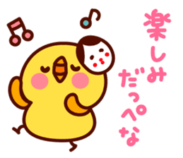 ankoromochi no ibarakiben2 sticker #6920020