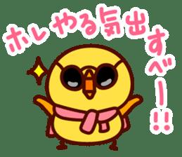 ankoromochi no ibarakiben2 sticker #6920021