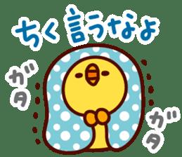 ankoromochi no ibarakiben2 sticker #6920022