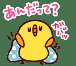 ankoromochi no ibarakiben2 sticker #6920023