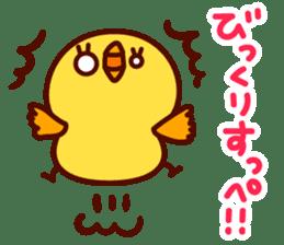 ankoromochi no ibarakiben2 sticker #6920024