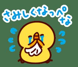 ankoromochi no ibarakiben2 sticker #6920028