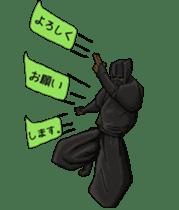 Cool ninja 2 sticker #6920686
