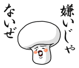 One day I met a mushroom in a forest. sticker #6927432