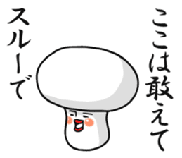 One day I met a mushroom in a forest. sticker #6927436