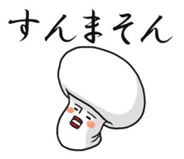 One day I met a mushroom in a forest. sticker #6927439