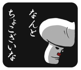 One day I met a mushroom in a forest. sticker #6927442