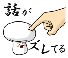 One day I met a mushroom in a forest. sticker #6927448