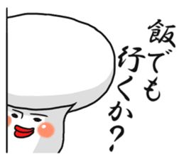 One day I met a mushroom in a forest. sticker #6927454