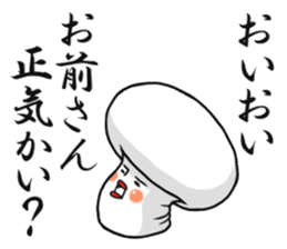 One day I met a mushroom in a forest. sticker #6927457