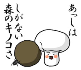 One day I met a mushroom in a forest. sticker #6927459