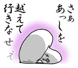 One day I met a mushroom in a forest. sticker #6927460