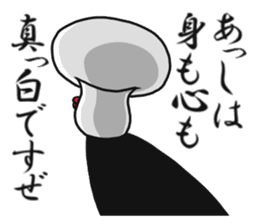 One day I met a mushroom in a forest. sticker #6927462