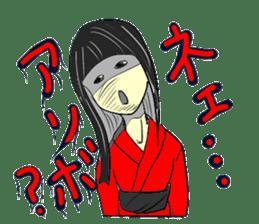 Japanese selfish ghost girl sticker #6929160