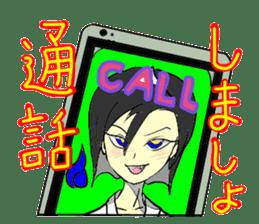 Japanese selfish ghost girl sticker #6929162