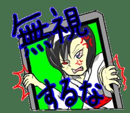Japanese selfish ghost girl sticker #6929163