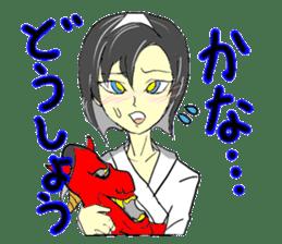 Japanese selfish ghost girl sticker #6929166