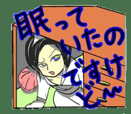 Japanese selfish ghost girl sticker #6929176