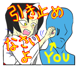 Japanese selfish ghost girl sticker #6929179