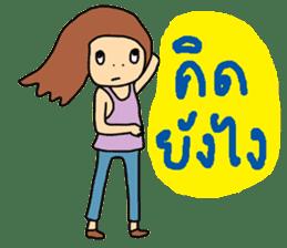 ngingi lovely girl sticker #6931410