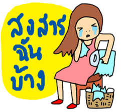 ngingi lovely girl sticker #6931423