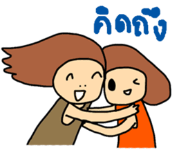 ngingi lovely girl sticker #6931438