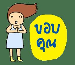 ngingi lovely girl sticker #6931446
