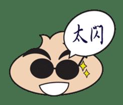 Onion boy life expression sticker #6934408