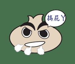 Onion boy life expression sticker #6934410