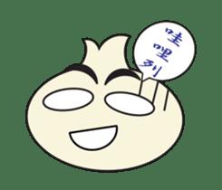 Onion boy life expression sticker #6934420
