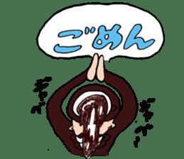 Gcoffee Sticker sticker #6935543