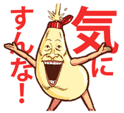 Mayonnaise Man 5 sticker #6935976