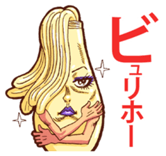 Mayonnaise Man 5 sticker #6936001