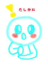 ICE BONBON sticker #6936231