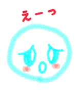 ICE BONBON sticker #6936250
