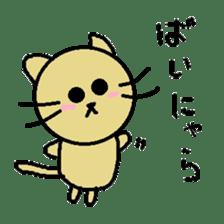 Crappy animals sticker #6936266