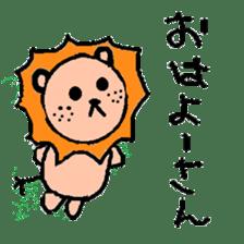 Crappy animals sticker #6936278
