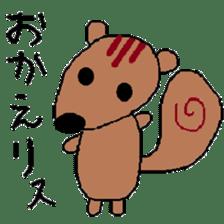 Crappy animals sticker #6936281