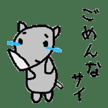 Crappy animals sticker #6936294