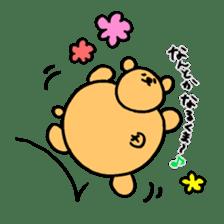"Your familiar BEAR, ""PONKUMA""! sticker #6937823"