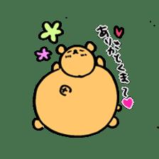 "Your familiar BEAR, ""PONKUMA""! sticker #6937825"